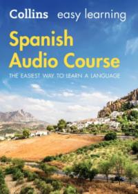 Аудио диск Collins Easy Learning: Spanish Audio Course