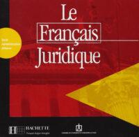 Аудио диск Le Français Juridique CD audio