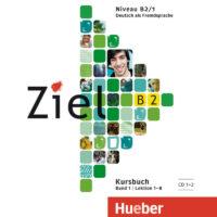 Аудио диск Ziel B2/1 Kursbuch CD 1+2
