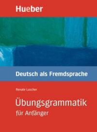 Книга Übungsgrammatik für Anfänger