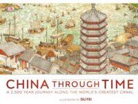 Книга China Through Time
