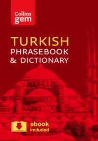 Книга Collins Gem Turkish Phrasebook and Dictionary