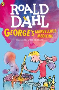 Книга George's Marvellous Medicine