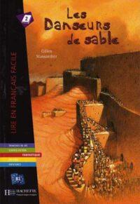 Книга Les Danseurs de Sable
