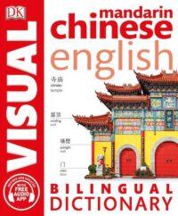 Книга Mandarin Chinese-English Bilingual Visual Dictionary
