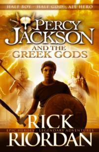 Книга Percy Jackson and the Greek Gods (Companion Book)