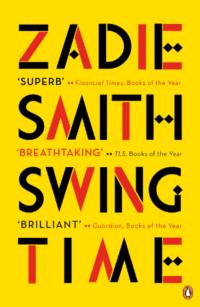 Книга Swing Time