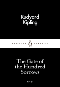 Книга The Gate of the Hundred Sorrows