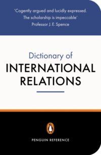 Книга The Penguin Dictionary of International Relations