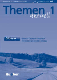 Книга Themen aktuell 1 Glossar Deutsch-Russisch