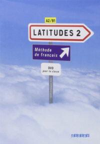 Видео диск Latitudes 2 DVD