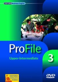 Видео диск ProFile 3 DVD